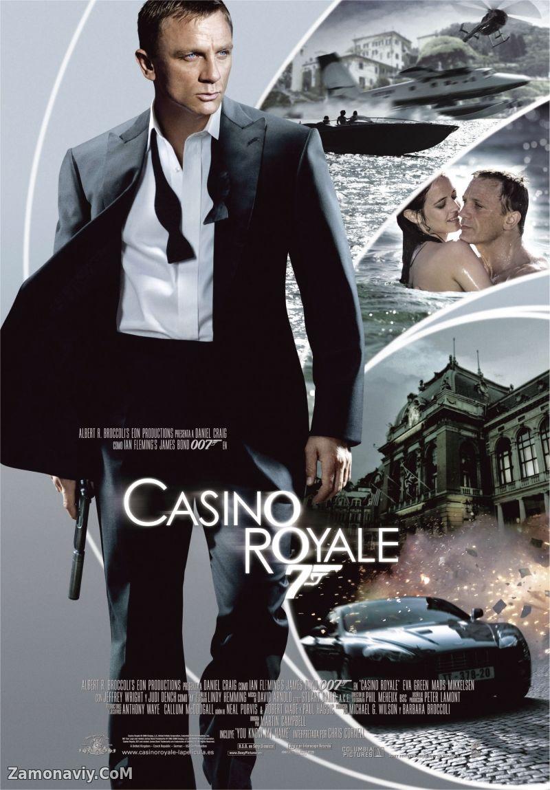 2012 узбек кинолари казино на западе москвы закрыли казино
