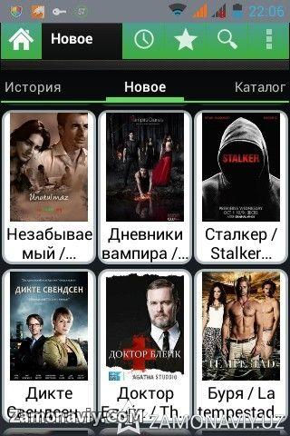 Videomix Скачать Для Андроид