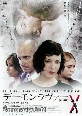 Эротика фильмы онлайн в хорошем качестве бесплатно